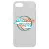 custom case 3d